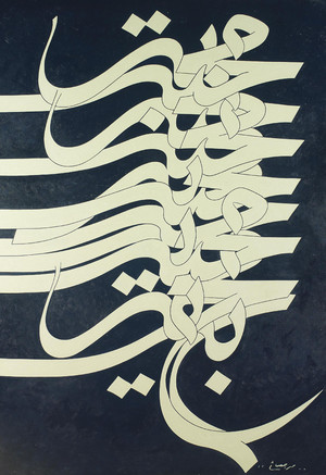 Mohabat  Mohammad Ehsaei