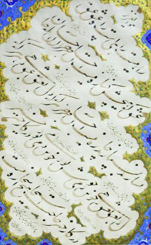 بدون عنوان از  عباس اخوین (1316 ه.ش)