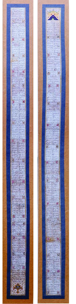 بدون عنوان از وصال شیرازی (1262- 1197 ه.ق)