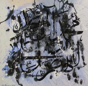 Untitled  mehrnaz baran