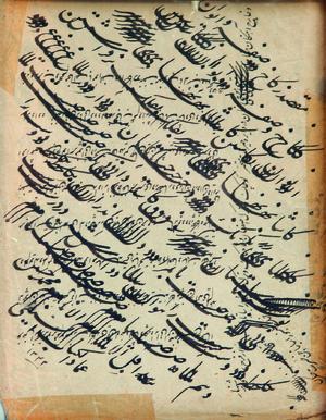 بدون عنوان از  محمد حسین عمادالکتاب (1355-1285 ه.ق)