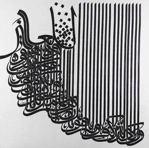 Untitled  Nasrollah Afjhie