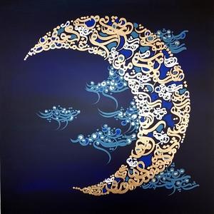 من شبم تو ماه من در اسمان بی من مرو از روح الله عطائیان