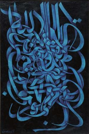 Divine Names   Mohammad Ehsaei
