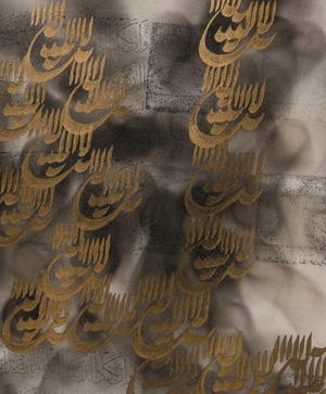 بدون عنوان از  فرامرز پیلارام (1362-1316)