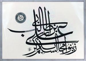 بدون عنوان از  احمد عبدالرضایی (متولد 1338 ه.ش)