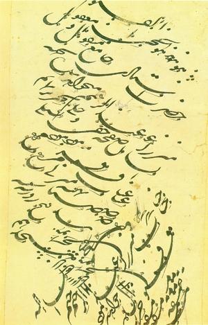 Untitled  Mirza Mohammad Reza  Kalhor