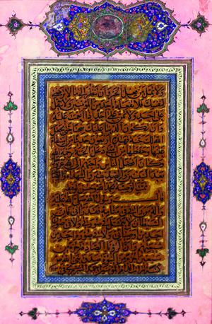 بدون عنوان از میرزا احمد نیریزی