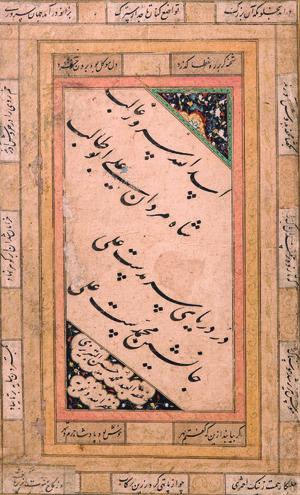 بدون عنوان از  محمدحسین تبریزی (985 ه.ق)