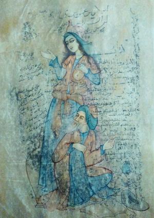 Poetic Fragment one  habibollah soukhtehsaraei