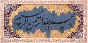 بدون عنوان از  علی اشرف صندوق آبادی (متولد 1339 ه.ش)