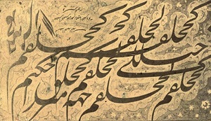 Untitled  Mirza Gholamreza Esfahane