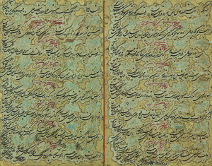 بدون عنوان از  محمد قاسم (میرزا کوچک) (965 ه.ق)