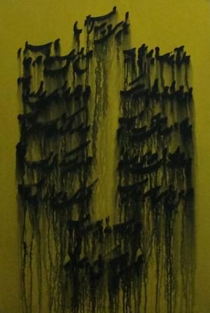 calligraphy 3  mohsen heidari