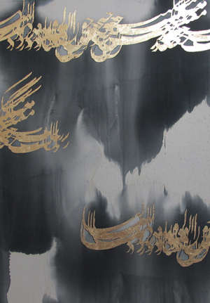 calligraphy 2  mohsen heidari