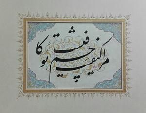 a  shahriar khaledian