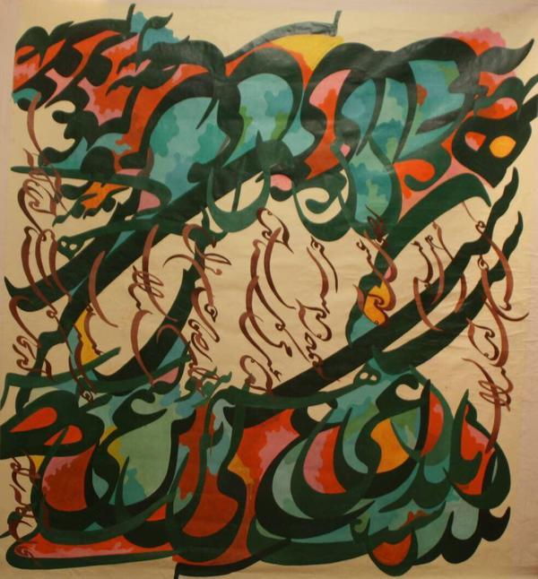 Salar Ahmadian
