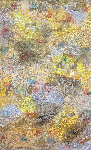 SAHOU FASSAHAH  Hossein  Zenderoudi