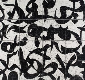 842L1  Farhad Moshiri