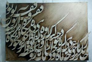 ehsas  Amirhossein Ghandi