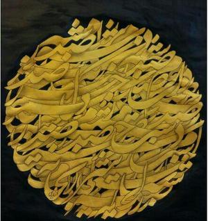 khomar  Amirhossein Ghandi
