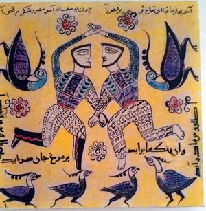 Canvas-5  gh.h Farokhnasab