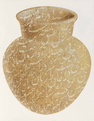 Jar with horizontal calligraphy  Farhad Moshiri