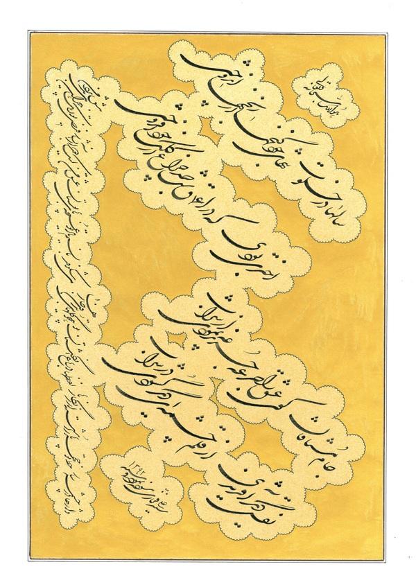 آثار هنری سید علی فخاری