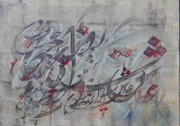 آثار هنری صابر صفایی