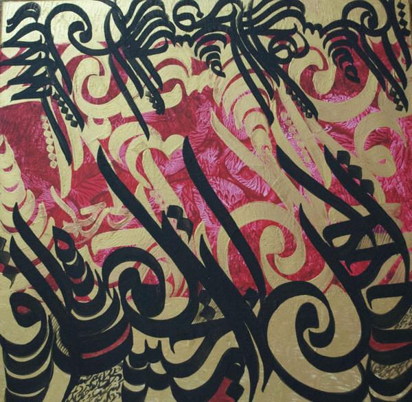 Works Of Art mahnaz jabri