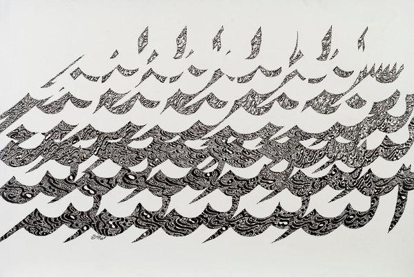 Works Of Art mohamadreza javadinasab