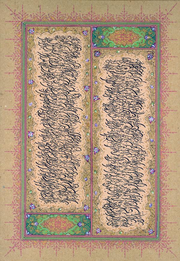آثار هنری راضیه سپهر