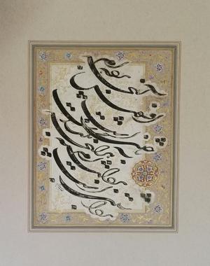 Its a pity  Raziye Sepehr