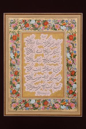 breath  seyedali fakhari