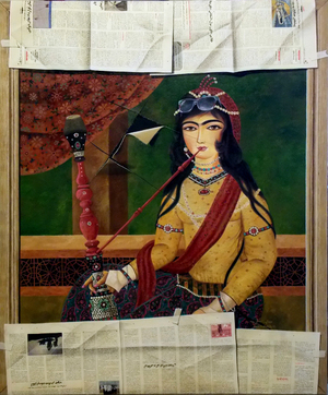 package series - QAJAR GIRL TODAY  Abdi Asbaghi
