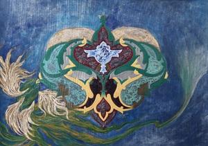 swamp  ensieh najarian