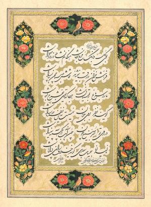 flower smell  seyedali fakhari