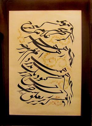 Hafez  mahmood vatankhah khaneghah