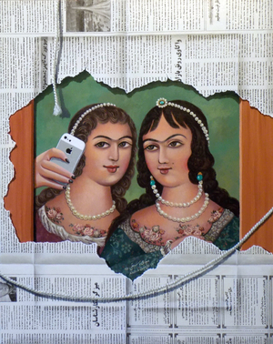 qajar girls today - selfie  Abdi Asbaghi
