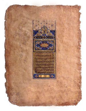 quran two  luisa afshanfar