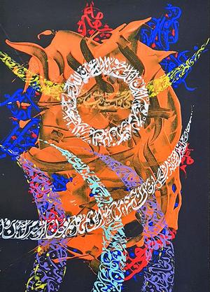 Works Of Art Hossein Norouzi