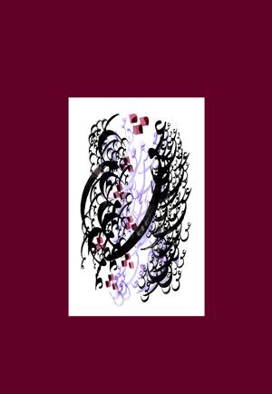 Love-1  Maryam Ramezankhani