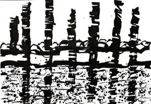 از مجموعه درختان5 از سیروان کنعانی