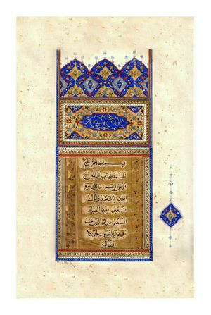quran one  luisa afshanfar