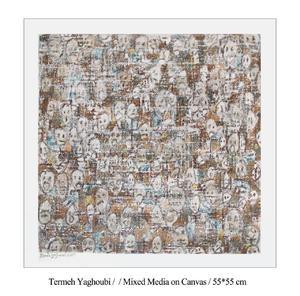 Untitled5  Termeh Yaghoobi