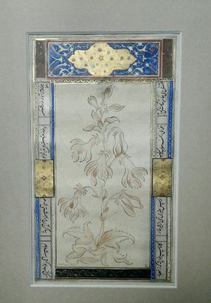 Persian art one  luisa afshanfar
