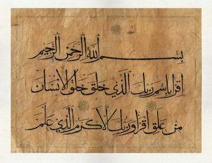 calligraphy  luisa afshanfar