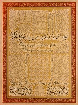 god praise  seyedali fakhari