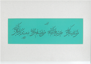 ghazalhaye abi  seyedali fakhari