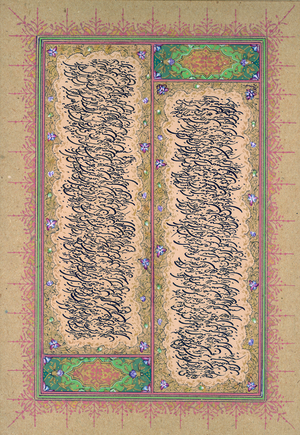 hadid  Raziye Sepehr